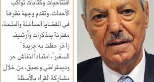 صفقة القرن تكشف الحقيقة المغيّبة.. بقلم: طلال سلمان
